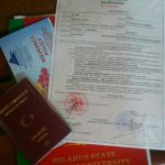 Educational Invitation To Belarus