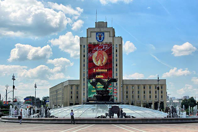 Belarus State Pedagogical University Russian Preparatory Program