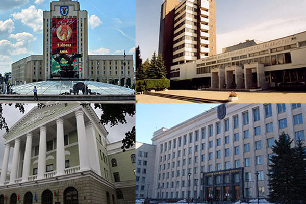 Universities in Belarus Minsk